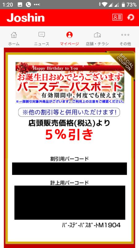 f:id:sunoho:20190520034722p:plain