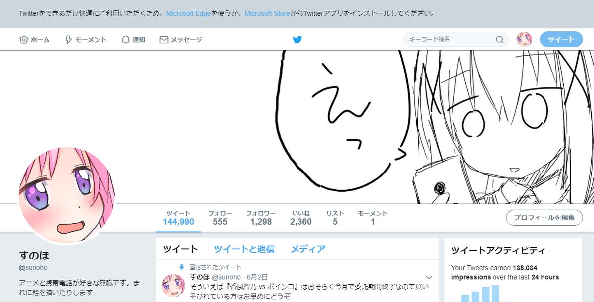 f:id:sunoho:20190723132354p:plain