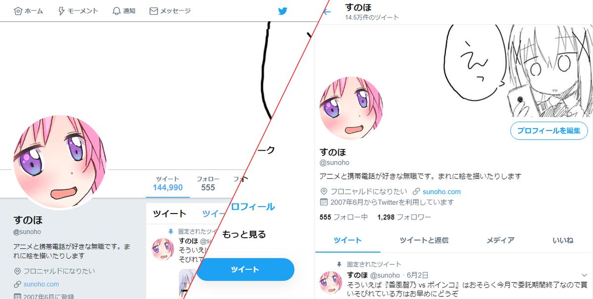 f:id:sunoho:20190723134957p:plain