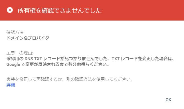 f:id:sunoho:20190807170344p:plain