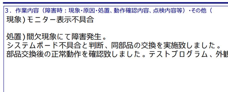 f:id:sunoho:20200702192251p:plain