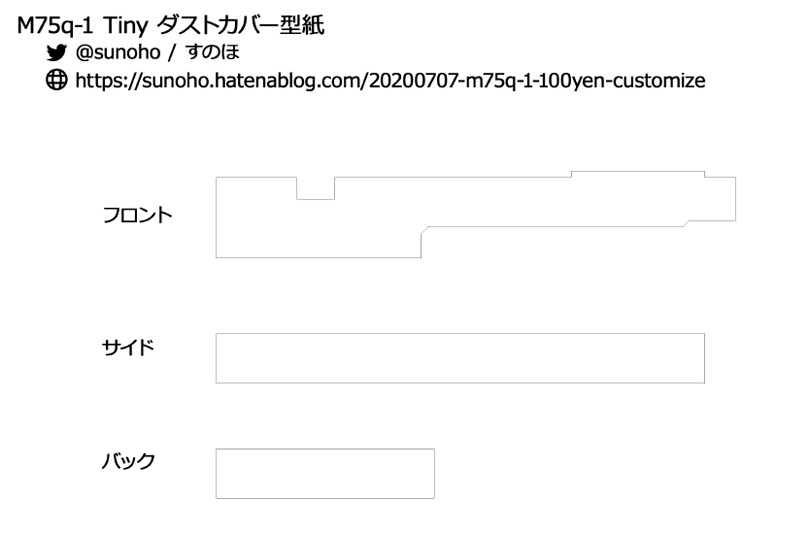 f:id:sunoho:20200707011721p:plain