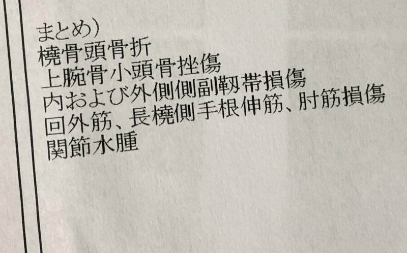 f:id:sunoho:20200930195229p:plain