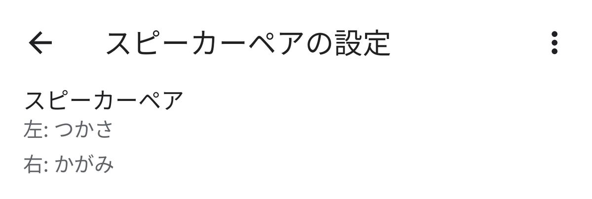 f:id:sunoho:20201220182409p:plain