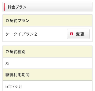 f:id:sunoho:20210221125003p:plain