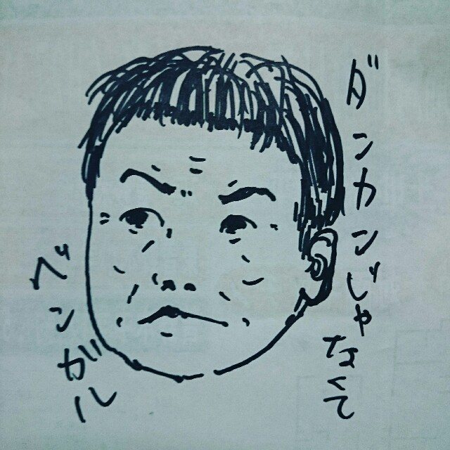 f:id:sunokohan:20170209152332j:image