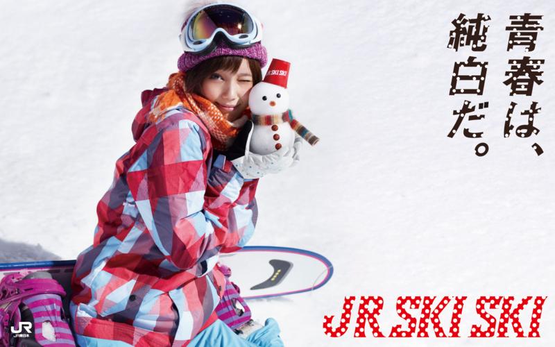 f:id:sunooo:20121116222955j:plain