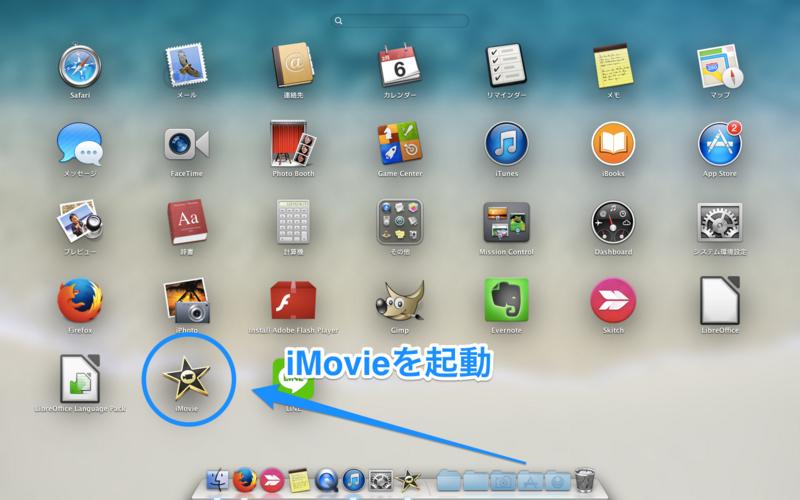 f:id:sunooo:20140207214221j:plain