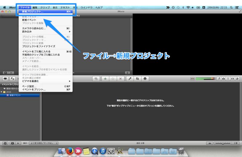 f:id:sunooo:20140207214330j:plain