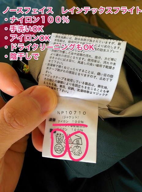 f:id:sunooo:20140504101219j:plain