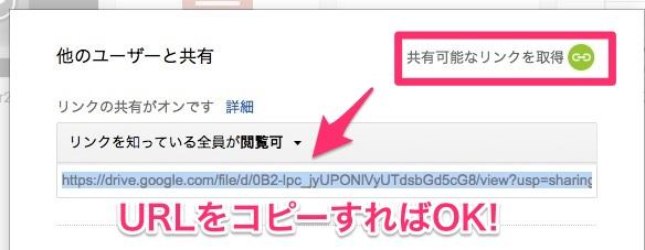 f:id:sunooo:20150131145209j:plain