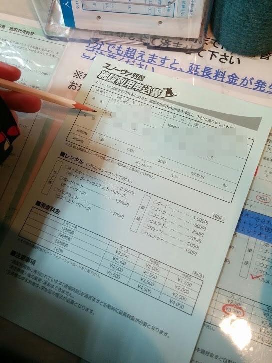 f:id:sunooo:20160503101341j:plain