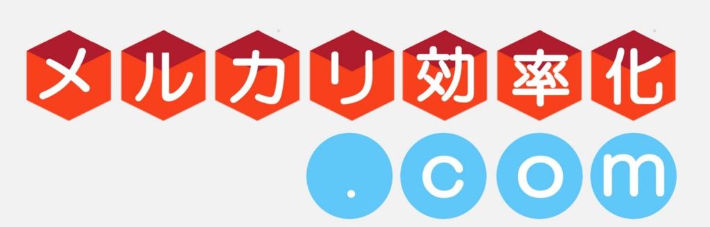 f:id:sunooo:20170118121719j:plain