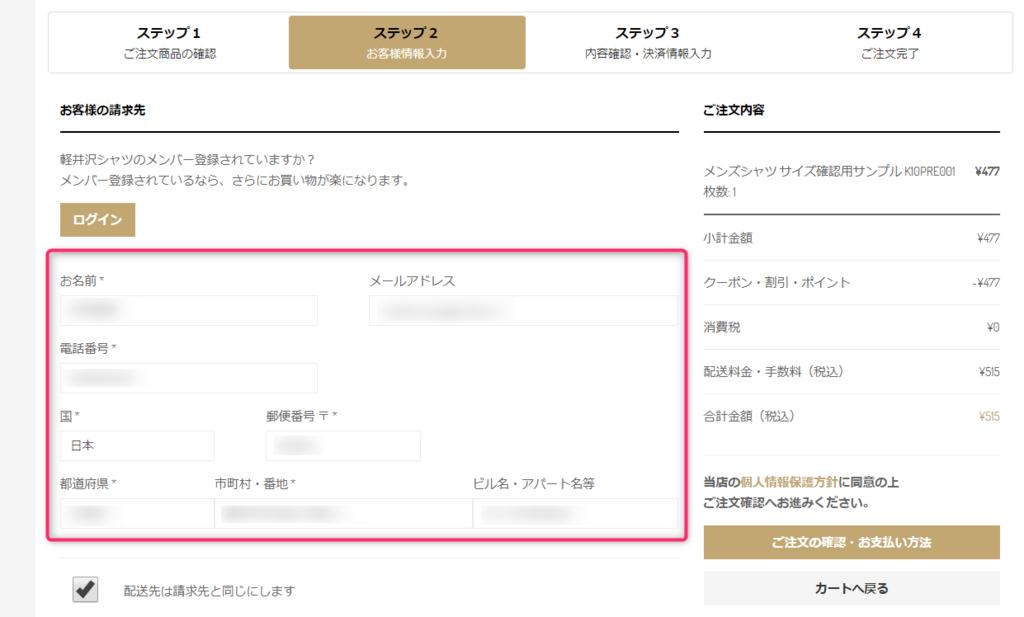 f:id:sunooo:20180428160001p:plain