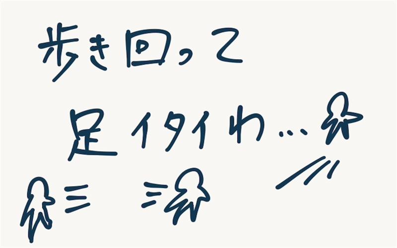 f:id:sunooo:20180604122252p:plain