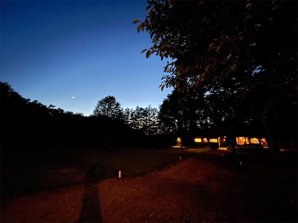 f:id:sunrise181018:20210718195550j:image