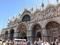 サン・マルコ寺院[イタリア]
