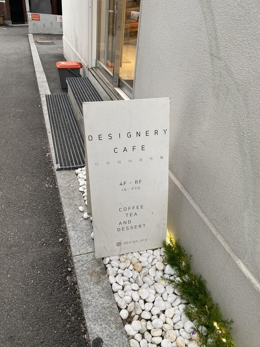 f:id:sunshino:20210520214539j:plain