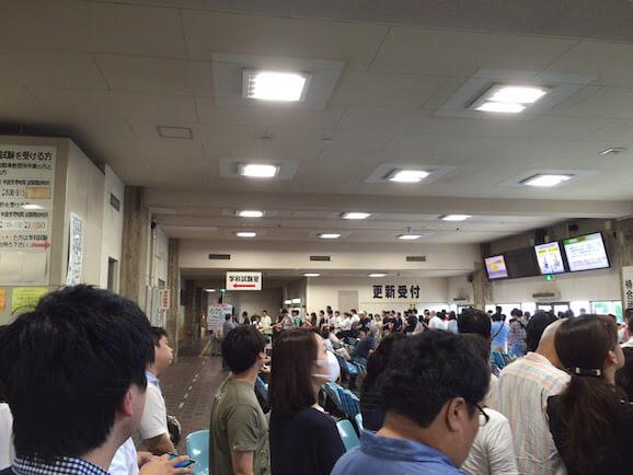 京都府運転免許試験場申請受付窓口の行列