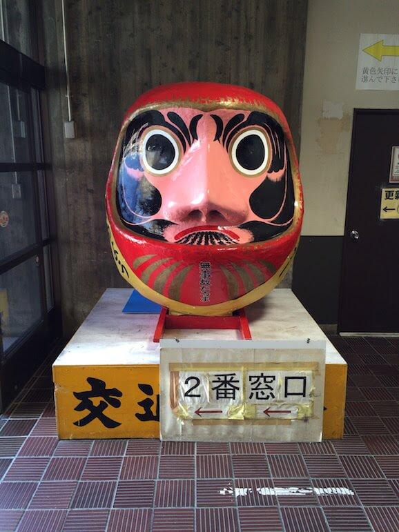 京都府運転免許試験場の無事故だるま
