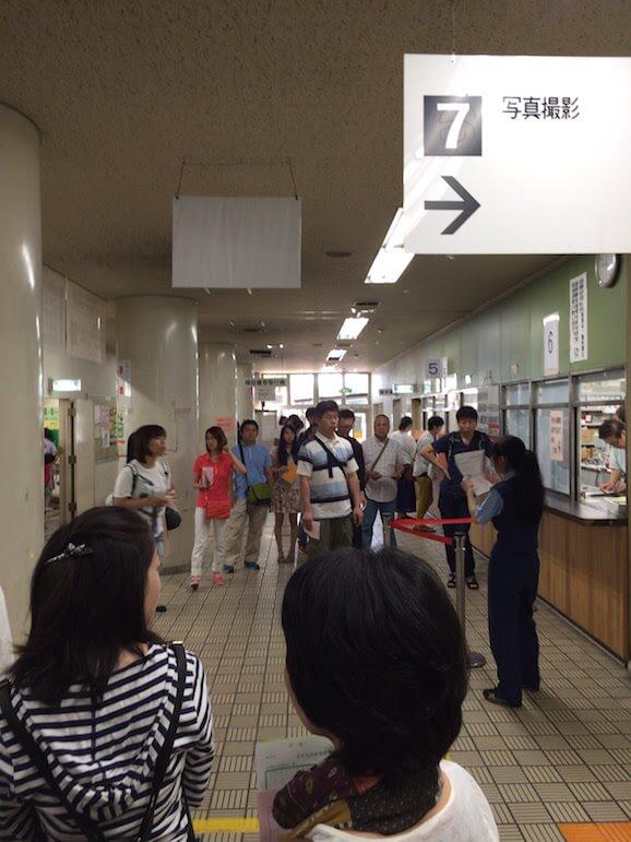 京都府運転免許試験場事務処理窓口