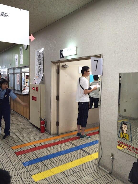 京都府運転免許試験場写真撮影