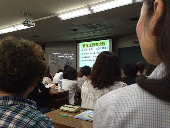 京都府運転免許試験場の講習風景