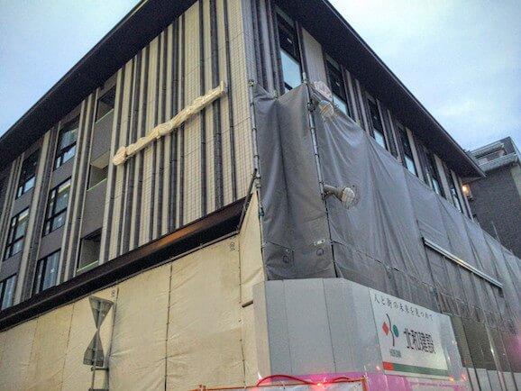建設中の運転免許更新センター