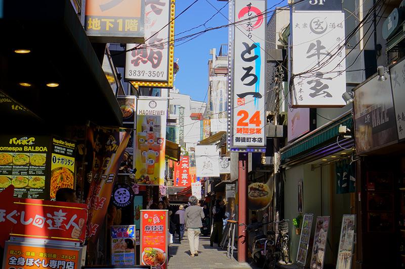 上野・アメ横商店街