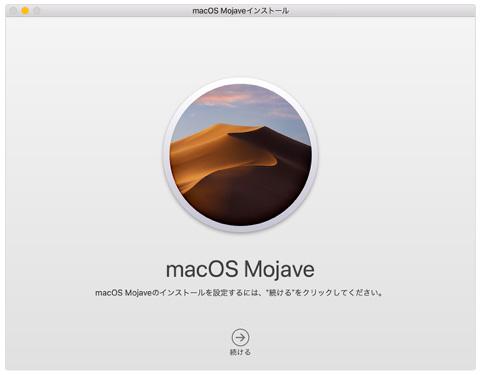 MacOS X 10.14 Mojave