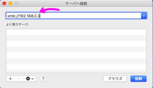 Windows機のIPアドレスを指定して「接続」をクリック