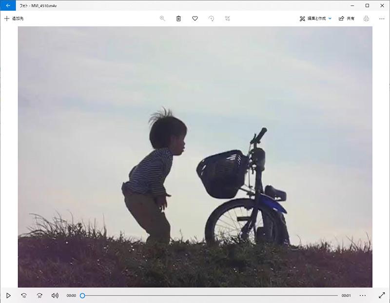 Windowsフォトで昔の写真