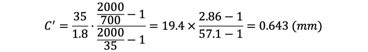 計算例10