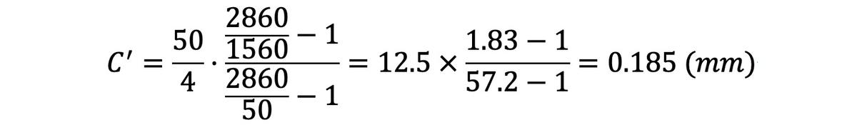 計算例11