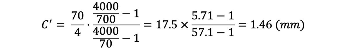 計算例12