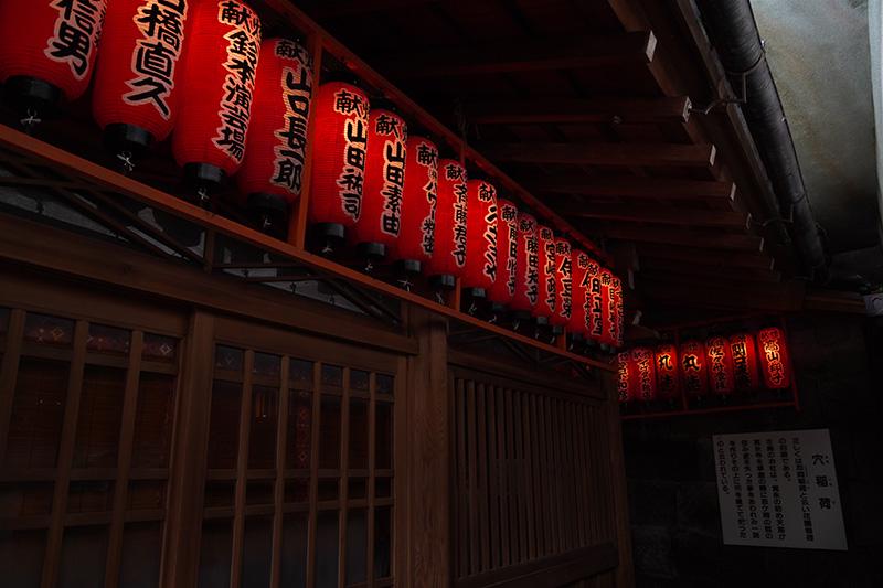 花園稲荷神社の提灯