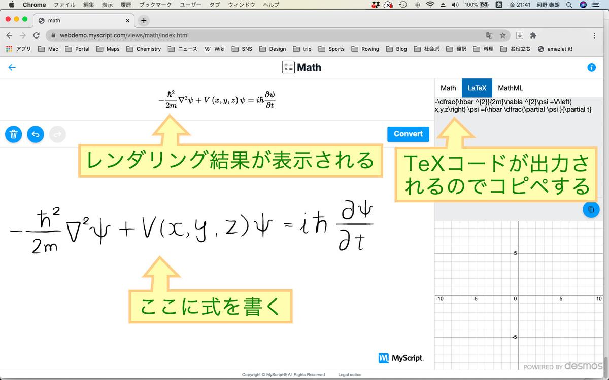 「math」画面