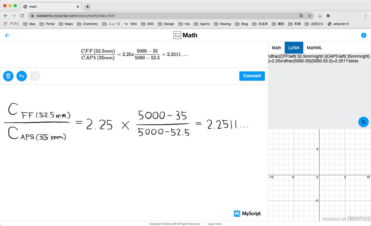 math画面
