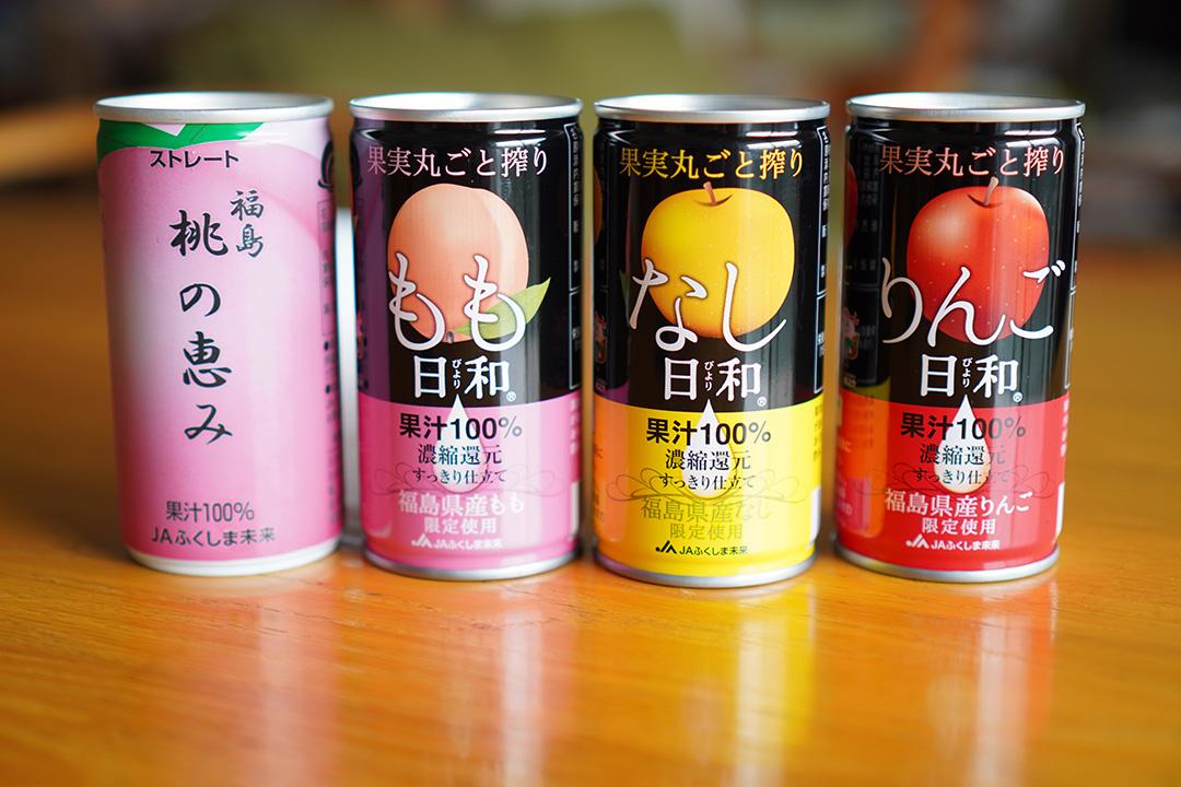福島の果物ジュース