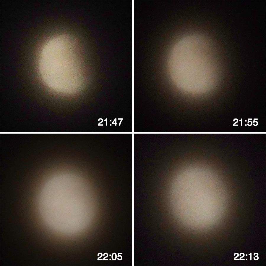 月食の終わり