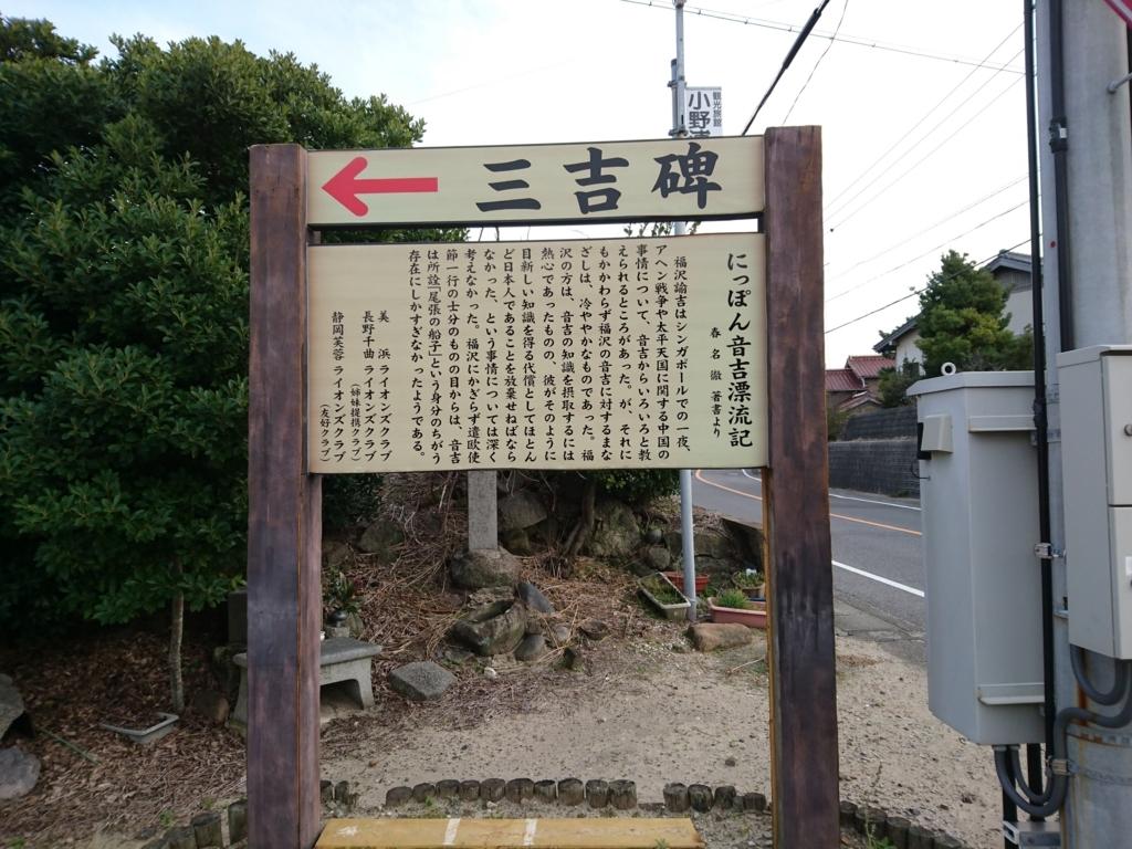 f:id:sunuma:20180114023611j:plain