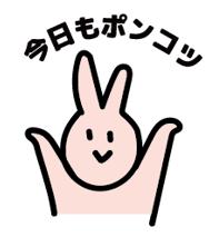f:id:supaiku4921:20190224021248p:plain
