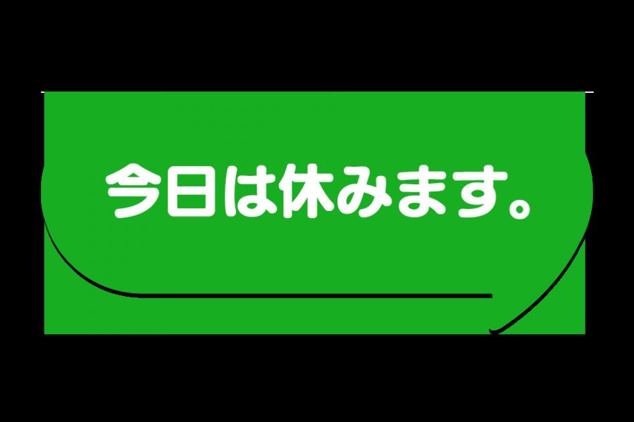 f:id:supaiku4921:20190612231840p:plain