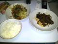[twitter] 今日のご飯。今回は牛肉にしてみた。