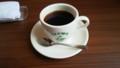 [日常] カエデコーヒー