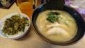 [ラーメン] 麺屋達
