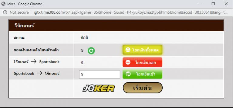f:id:super800daily:20200320211045p:plain