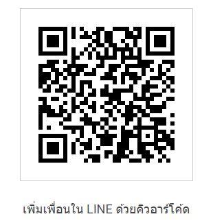 f:id:super800daily:20200424182241j:plain