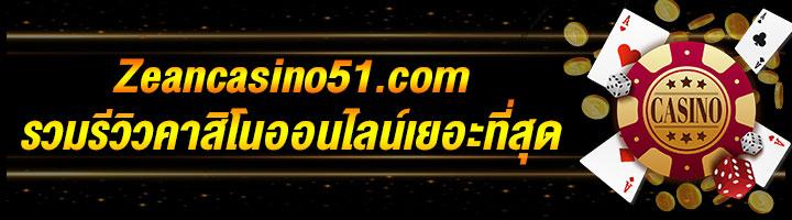 f:id:super800daily:20200901233152j:plain