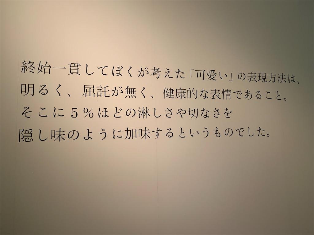 f:id:super_hitoshi:20201010211953j:image